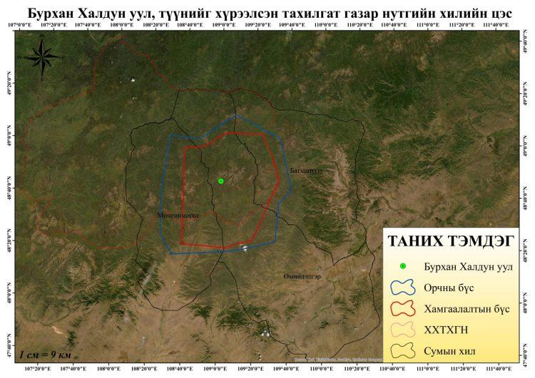 Дэлхийн өв – Бурхан Халдун уул орчмын байгалийн өвийн мэдээлэл